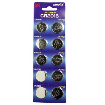 リチウム電池 (Cr2016電池10枚セット)(文具)