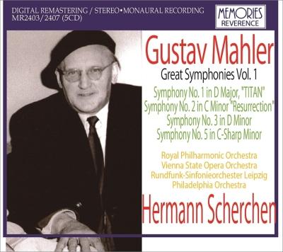 交響曲第1、2、3、5番 シェルヘン&ロイヤル・フィル、ウィーン国立歌劇場管、ライプツィヒ放送響、フィラデルフィア管(5CD)