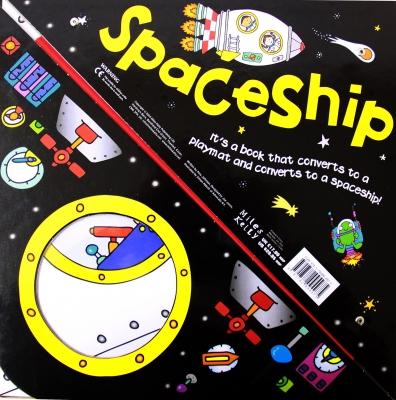 Convertible Space Ship (組み立て絵本)(宇宙船)