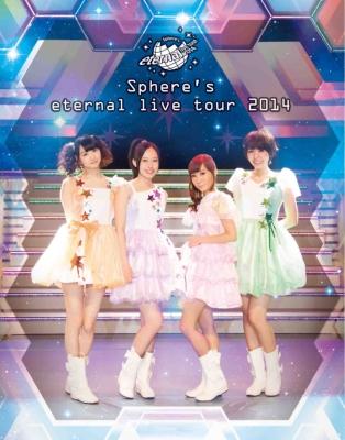 Sphere's eternal live tour 2014 LIVE BD