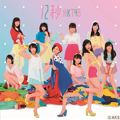 12秒 【Type-A】(CD+DVD)