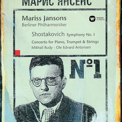 交響曲第1番、ピアノ協奏曲第1番 ヤンソンス&ベルリン・フィル、ルディ、アントンセン