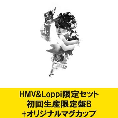 天 【HMV&Loppi限定セット : 初回生産限定盤B (CD+DVD)+オリジナルマグカップ】