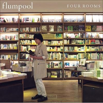 コンセプトディスク「FOUR ROOMS」