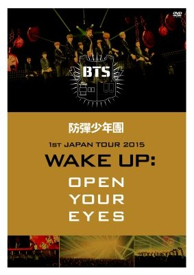 防弾少年団 1st JAPAN TOUR 2015「WAKE UP:OPEN YOUR EYES」