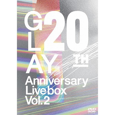 20th Anniversary LIVE BOX VOL.2 (DVD)
