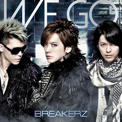 WE GO (+DVD)【初回限定盤A】