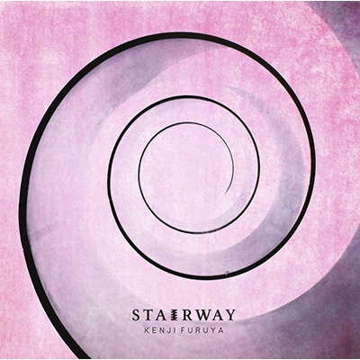 Stairway 【完全生産限定盤】