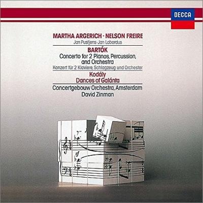 バルトーク:2台のピアノと打楽器のための協奏曲、コダーイ:ガランタ ...