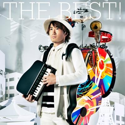 THE BEST! (+DVD)【初回限定盤】
