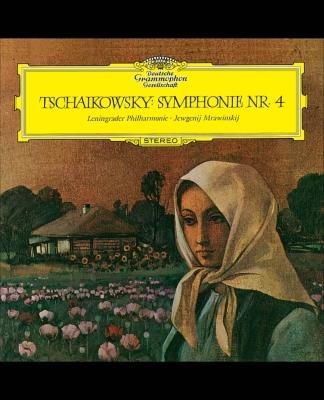交響曲第4番 ムラヴィンスキー&レニングラード・フィル