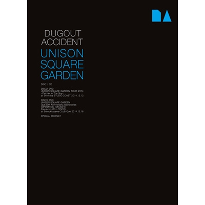 DUGOUT ACCIDENT【完全生産限定盤】(+2DVD)