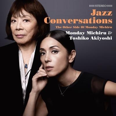 Jazz Conversations