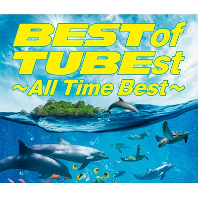 BEST of TUBEst 〜All Time Best〜