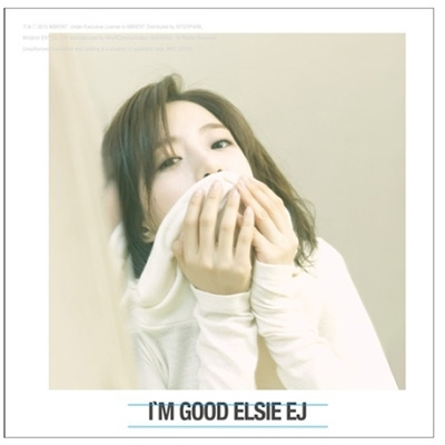 1st Mini Album: I'm good