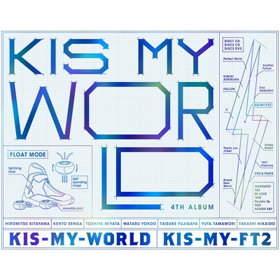KIS-MY-WORLD (+DVD)【初回限定盤A】