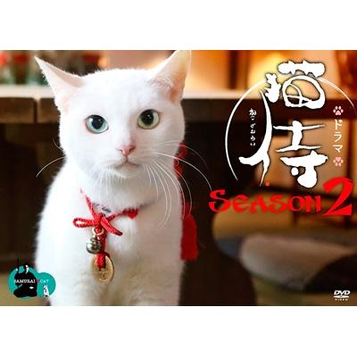猫侍 Season2 DVD-BOX