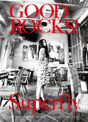 GOOD ROCKS! Vol.62