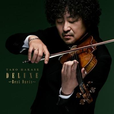 25th Anniversary アルバム「DELUXE」〜Best Duets〜(2CD限定盤)