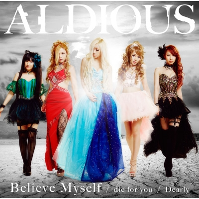die for you / Dearly / Believe Myself 【DVD付限定盤B】