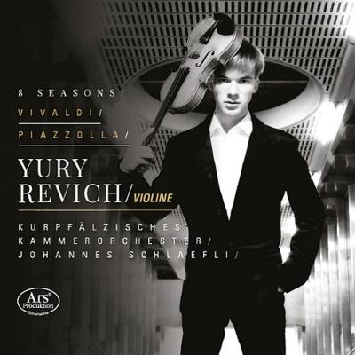 Vivaldi Four Seasons, Piazzolla Las Estaciones Portenas : Revich(Vn)Schlaefli / Kurpfalz Chamber Orchestra, I-Neutsch(Narr)(Hybrid)