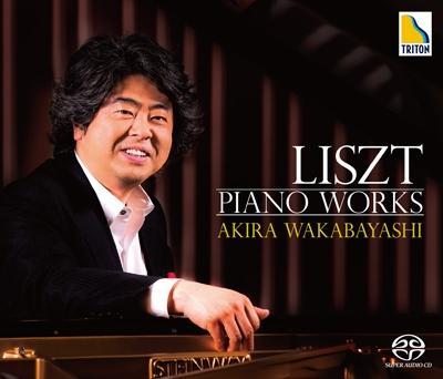 ピアノ作品集 若林顕