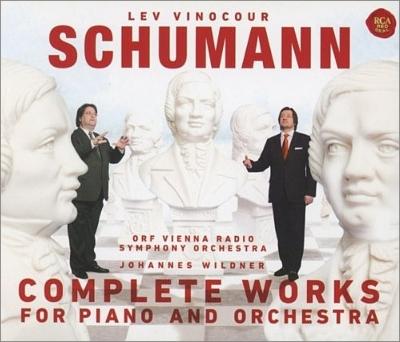 ピアノと管弦楽のための作品全集 ヴィノクール、ヴィルトナー&ウィーン放送響(3CD)