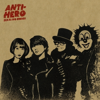 ANTI-HERO 【初回限定盤A】(+DVD)《ANTI-HERO Music Video+メイキング映像》
