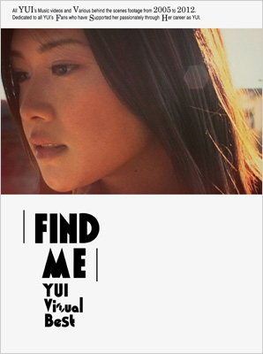 FIND ME YUI Visual Best 【初回生産限定盤】(Blu-ray)