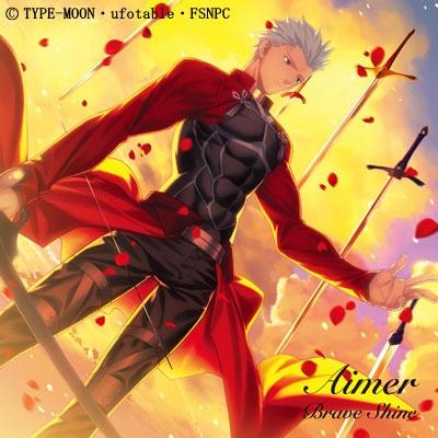 Brave Shine / broKen NIGHT (12インチシングルレコード)