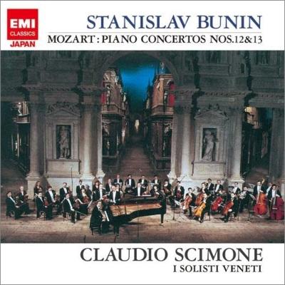 ピアノ協奏曲第12番、第13番 ブーニン、シモーネ&イ・ソリスティ・ヴェネティ