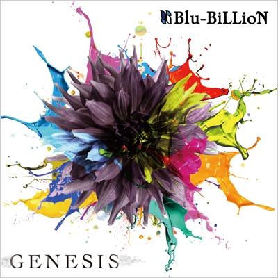 GENESIS 【通常盤】