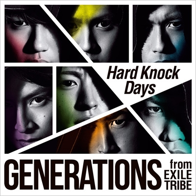 Hard Knock Days (+DVD)