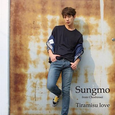Tiramisu love 【通常盤 Type-C】