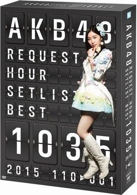 AKB48 リクエストアワーセットリストベスト1035 2015(110〜1ver.)スペシャルBOX (5DVD)