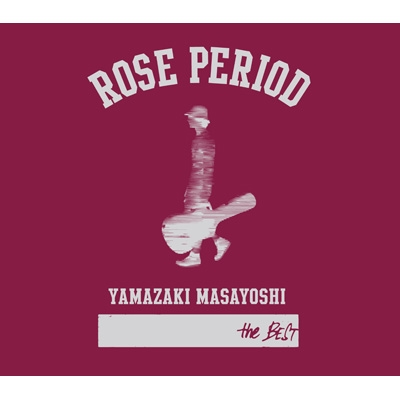 ROSE PERIOD 〜the BEST 2005-2015〜(+DVD)【初回限定盤】