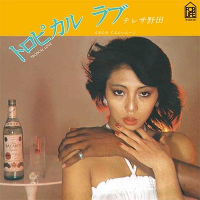 トロピカル ラブ / イエロームーン (アナログEP風レトロパッケージ) 【Loppi・HMV限定盤】