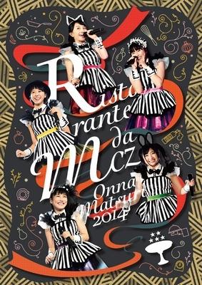 ももいろクローバーZ 「女祭り2014 〜Ristorante da MCZ〜」 (2DVD)