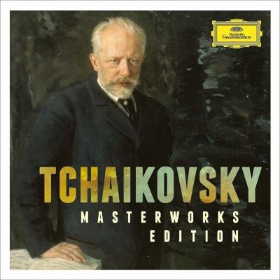 チャイコフスキー・マスターワークス ムラヴィンスキー、アルゲリッチ、プレトニョフ、ロストロポーヴィチ、ボロディナ、他(27CD)