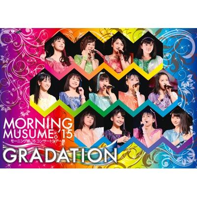 モーニング娘。'15 コンサートツアー春〜GRADATION 〜(DVD)