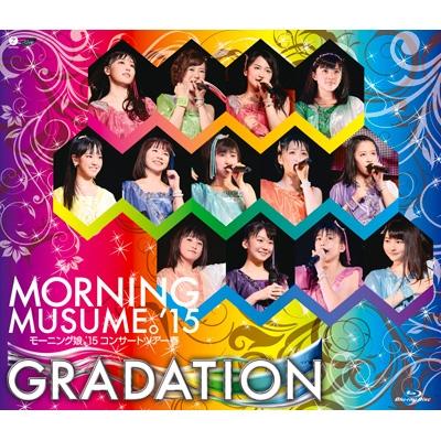 モーニング娘。'15 コンサートツアー春〜GRADATION 〜(Blu-ray)