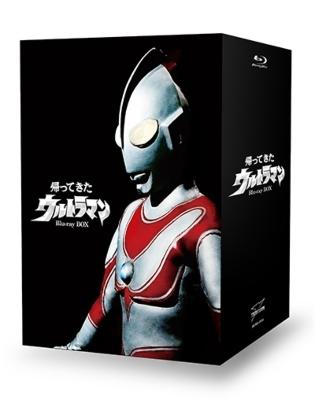 帰ってきたウルトラマン Blu-ray BOX 【HMVオリジナル特典付き】
