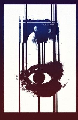AVERAGE PSYCHO 2 (DVD)
