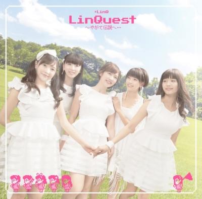 LinQuest〜やがて伝説へ・・・【通常盤】