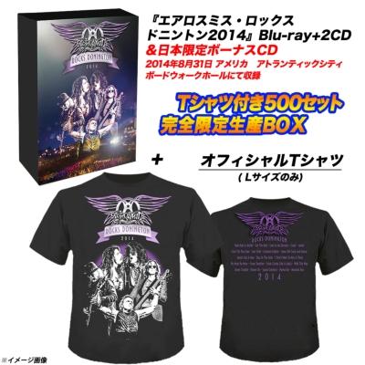 Aerosmith Rocks Donington 2014 (+CD)(+Tシャツ(Lサイズ))(限定盤)