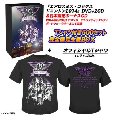 Aerosmith Rocks Donington 2014 (+CD)(+Tシャツ (Lサイズ))(限定盤)