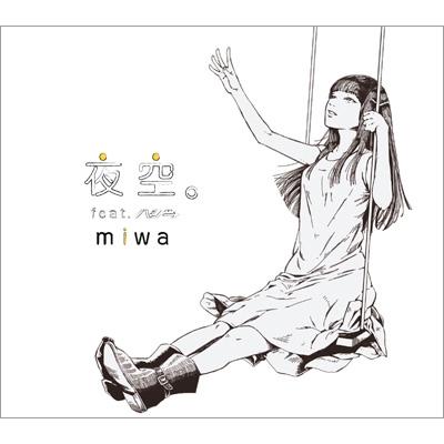 夜空。feat.ハジ→/ストレスフリー (+DVD)【初回生産限定盤】