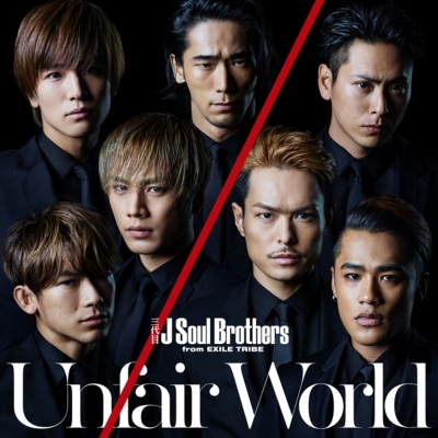 Unfair World (+DVD)