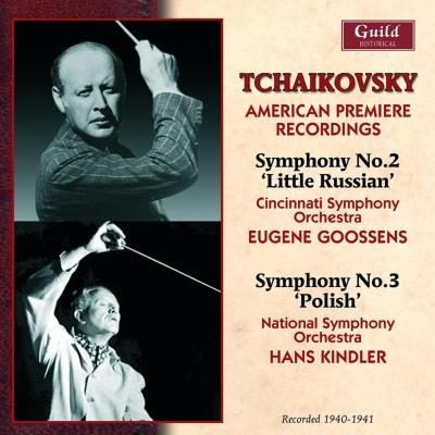交響曲第2番『小ロシア』(グーセンス&シンシナティ響)、第3番『ポーランド』(キンドラー&ワシントン・ナショナル響)