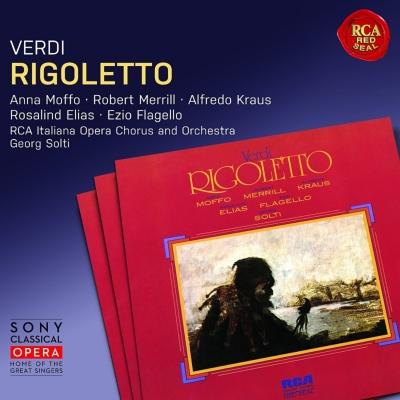 『リゴレット』全曲 ショルティ&RCAイタリア・オペラ管、メリル、A.クラウス、モッフォ、他(1963 ステレオ)(2CD)